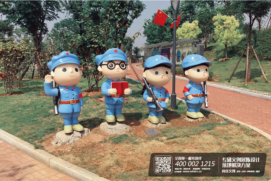 中国共产党人主题公园