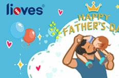"""""""父""""出真爱,和lioves立爱一起表达"""