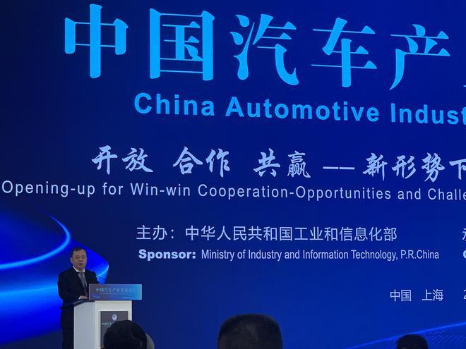 王俠:中國新能源汽車將迎來以技術突破為特征的新階段
