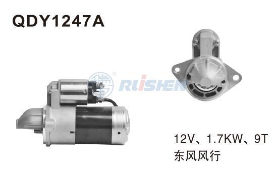 型号:QDY1247A