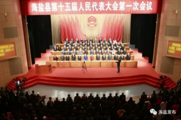 Congratulations to the 15th session of the National People 's Congress