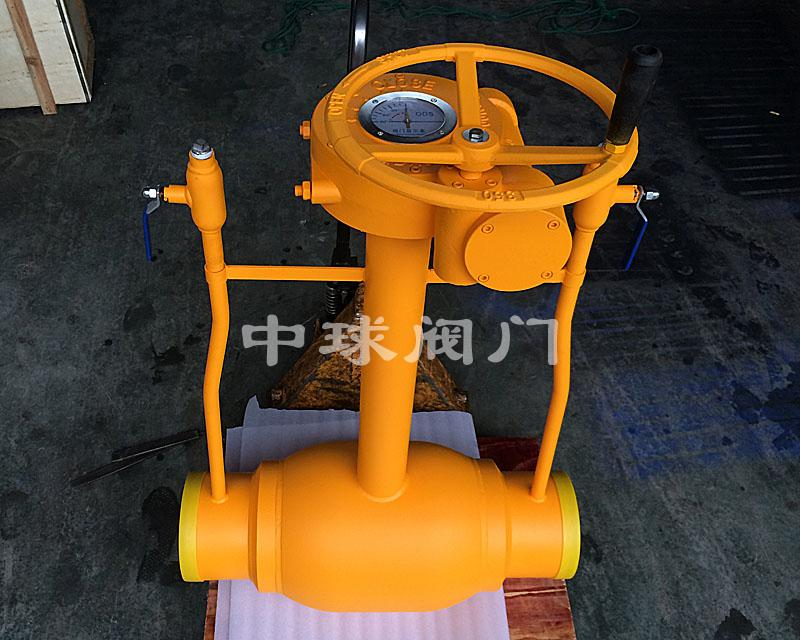Dispersed fully welded ball valve 04