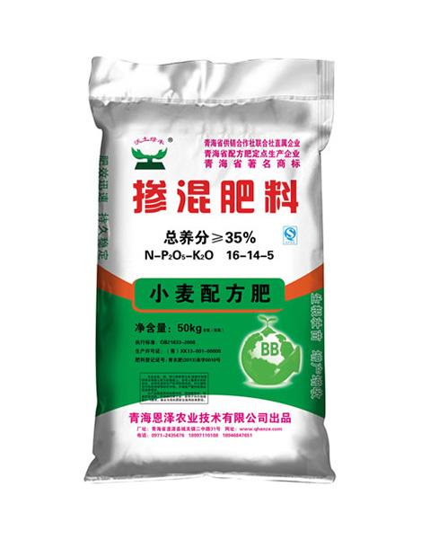 35%小麦配方肥