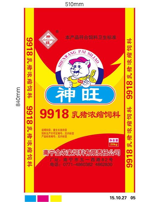 神王9918乳猪浓缩饲料