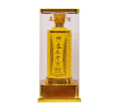春秋老酒(厚德)