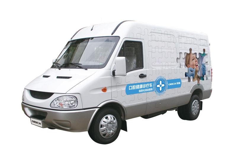 口腔健康診療車