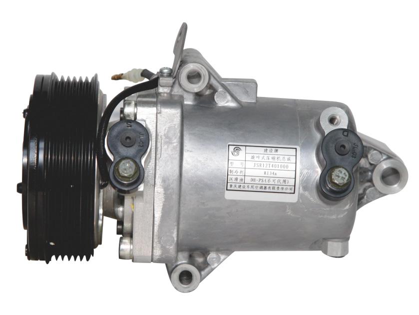 旋叶式铝质压缩机JSR120