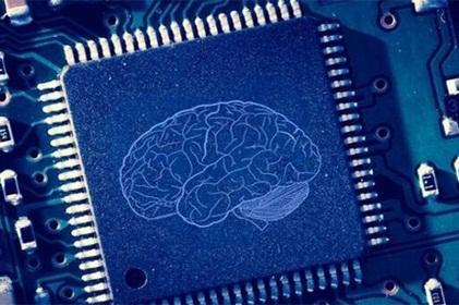 人工智能產品