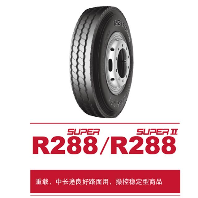 R288 SUPER