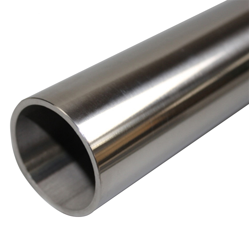 Seamless Stainless Steel Pipe_Tube