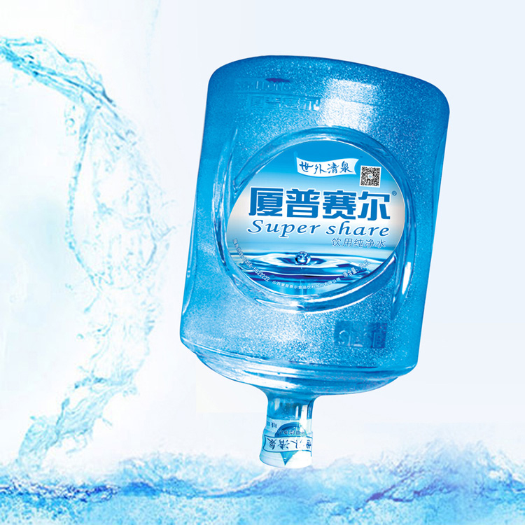 飲用純凈水