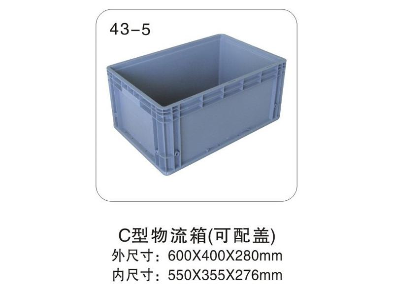 43-5  C型物流箱