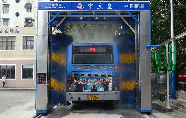 南京公交龍門大巴洗車機