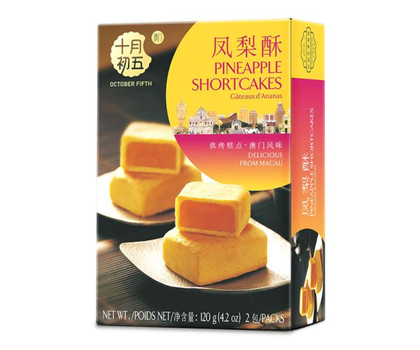120gX24boxes   Pineapple Short Cakes