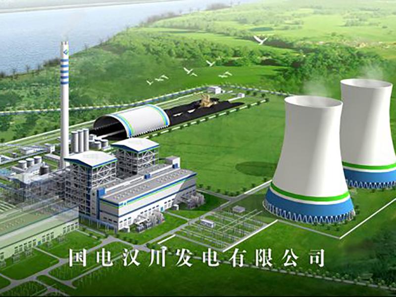 国电长源汉川第一发电有限公司消防工程项目