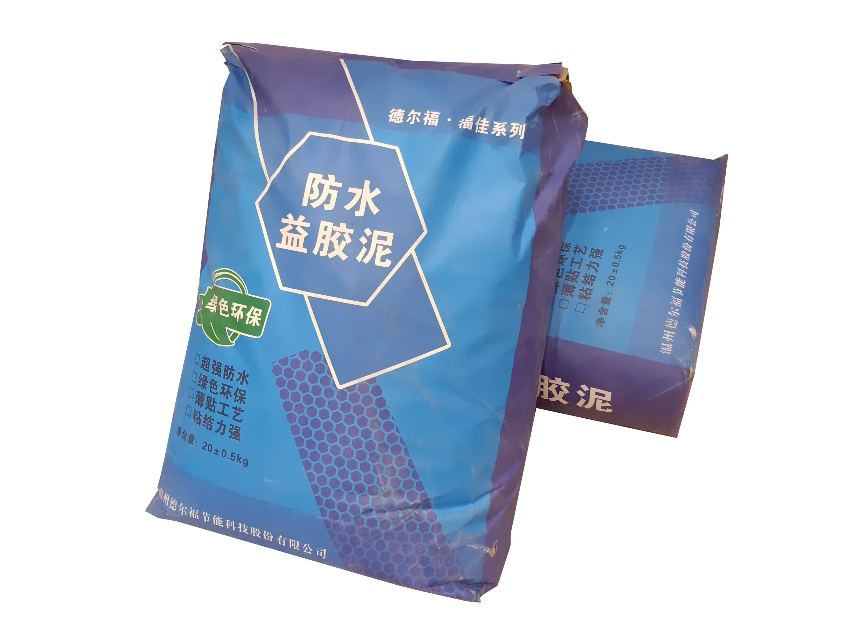 DE-FD5-防水益胶泥