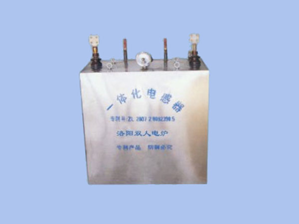 Integrated inductor