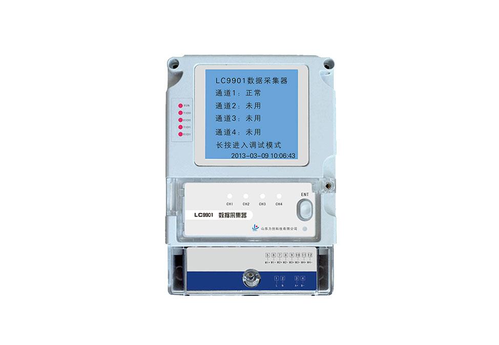 9901远传数据采集器