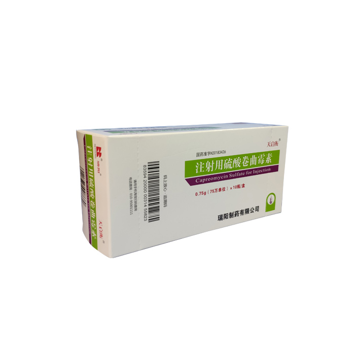Capreomycin Sulfate for Injection(0.75g)