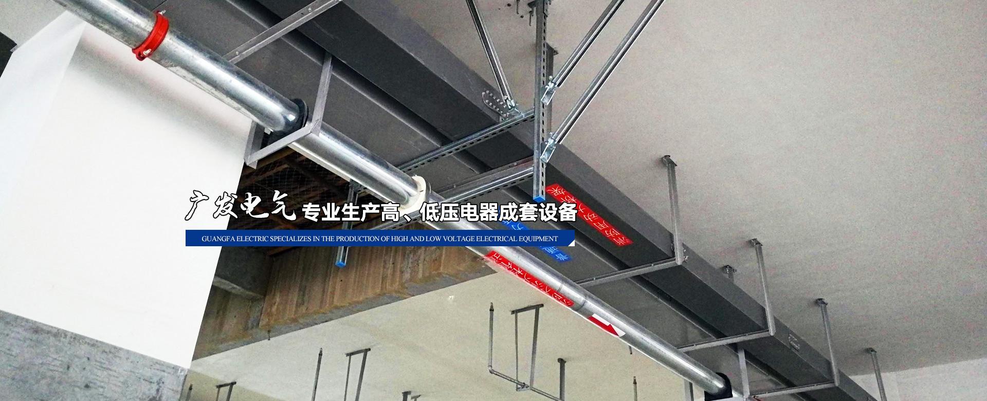 北京广发科技有限公司2