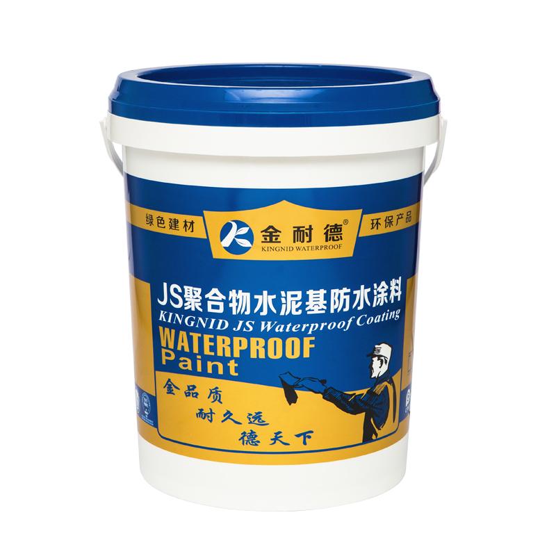 JS聚合物水泥基防水涂料(双组份)