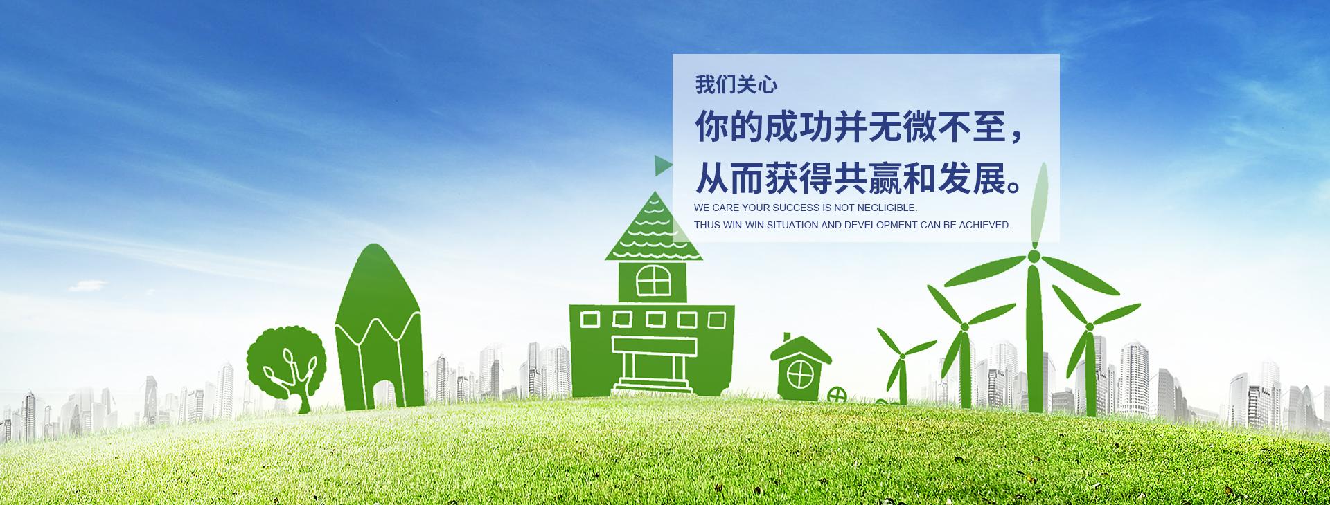 武漢市拜樂衛生科技有限公司