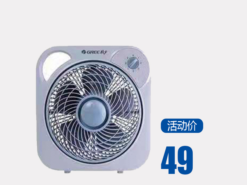 格力風扇 KYT-2501a灰