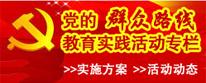 澳门英皇赌登入_www.31666777.com-2019最新官方入口