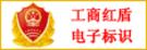 主体名称: 东莞爱谱斯精密模具股份有限公司 统一社会信用代码: 9144190078297663XX