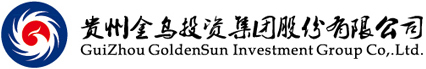 Guizhou Goldsun Investment Group