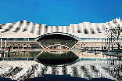 Changsha International Conference Center project