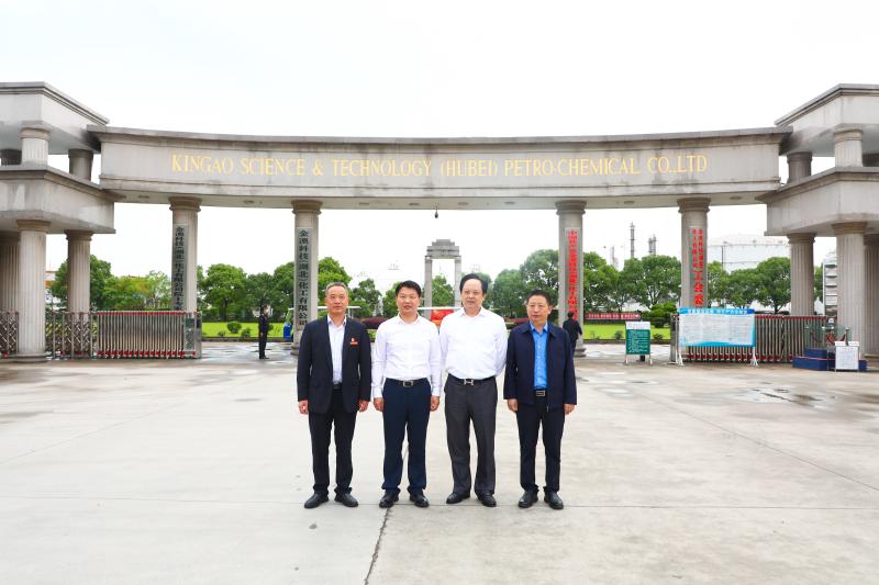 新任潜江市委书记向斌第一时间来太阳2注册官网考察调研