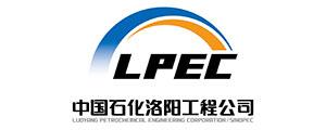 中石化洛阳工程有限企业