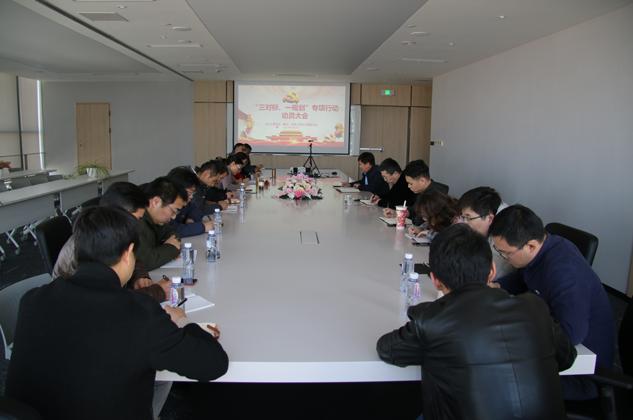 """上海环保集团开展""""三对标、一规划""""专项行动""""政治对标""""专题学习研讨活动"""