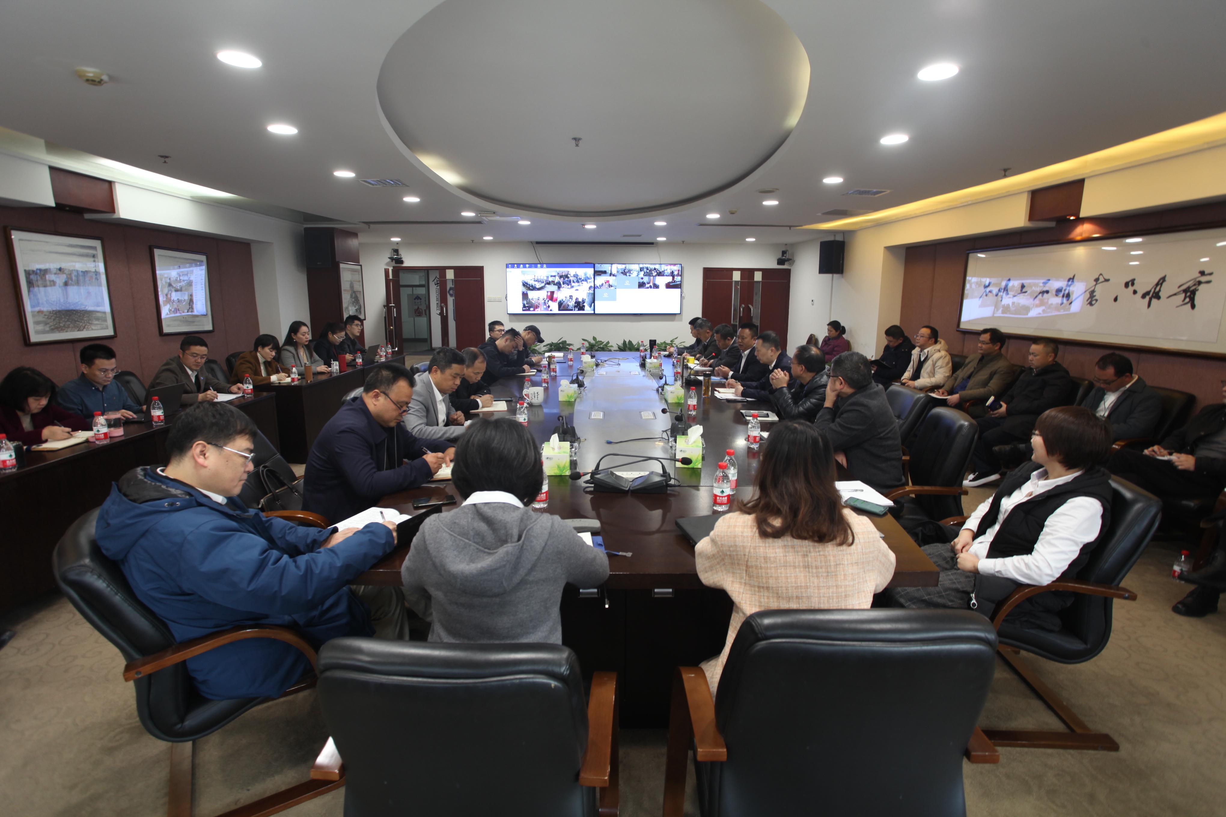 十大网赌网站注册app网召开总经理办公会扩大(视频)会议