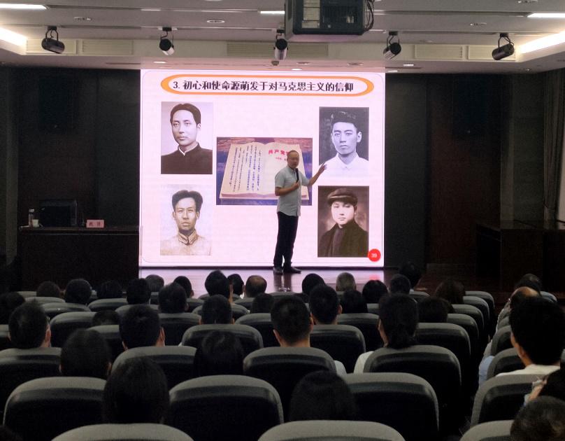 """机电股份本部开展""""不忘初心跟党走""""纪念中国共产党成立99周年主题活动"""