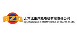 北京北重汽轮电机