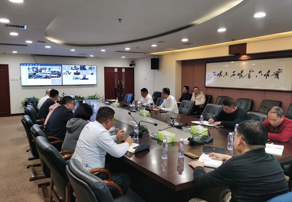 十大网赌网站注册app网召开两防工作暨安全生产专题视频会议
