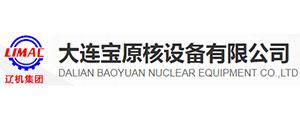 大连宝原核设备有限企业