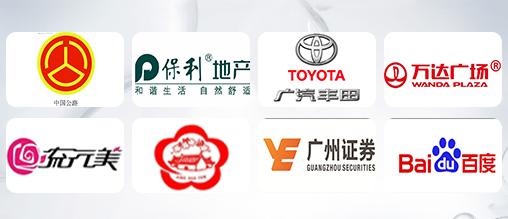 百家连锁企业品牌发光字稳定合作厂家
