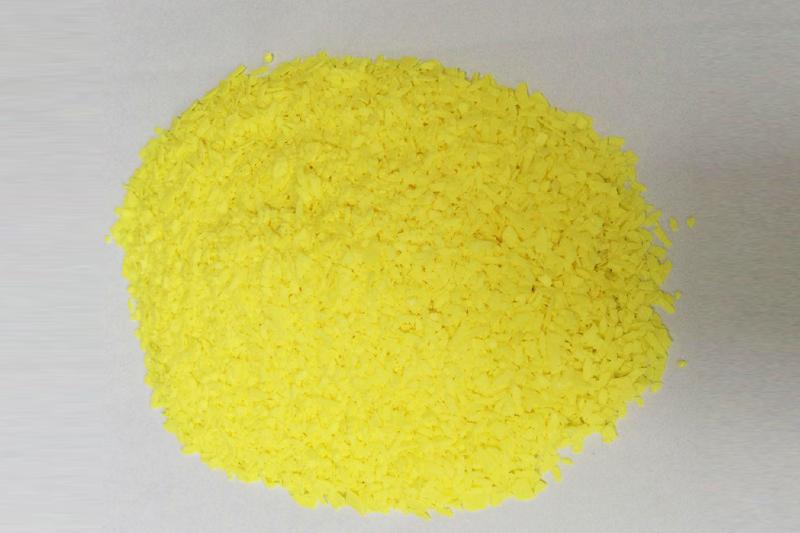 硫磺(industrial sulfur)