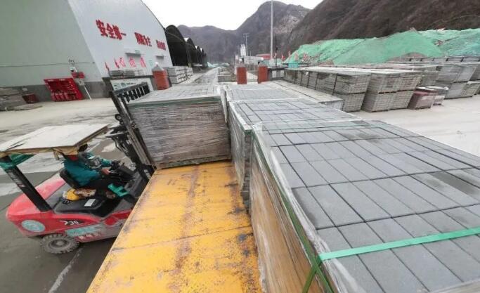 雄安新区建筑垃圾资源化项目实现环保建材应用