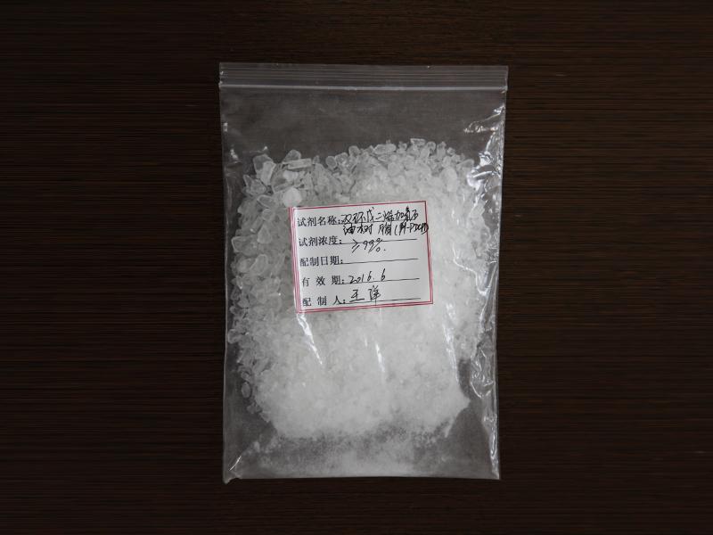 双环戊二烯加氢石油树脂(H-PDCPD)